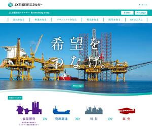 JX日鉱日石エネルギー Recruiting 2015