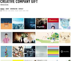 creative company GIFT